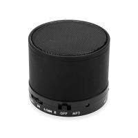 """Беспроводная колонка """"Ring"""" с функцией Bluetooth®"""