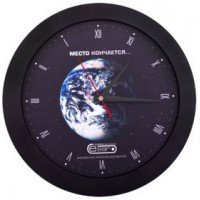 Часы настенные «Vivid large» , черные
