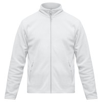 Куртка ID.501 белая, размер 3XL