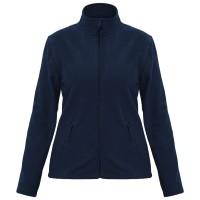 Куртка женская ID.501 темно-синяя, размер L