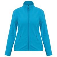 Куртка женская ID.501 бирюзовая, размер L
