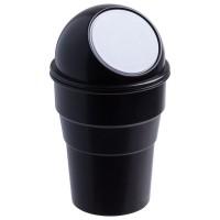 Контейнер для мусора Mr. Bin