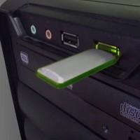 USB-Flash накопитель