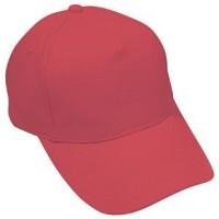 """Бейсболка """"Light"""", 5 клиньев,  застежка на липучке; красный; 100% хлопок; плотность 150 г/м2"""