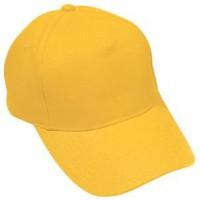 """Бейсболка """"Light"""", 5 клиньев,  застежка на липучке; желтый; 100% хлопок; плотность 150 г/м2"""
