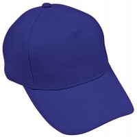 "Бейсболка ""Hit"", 5 клиньев,  застежка на липучке; синий; 100% п/э; плотность 135 г/м2"